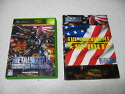 Xbox Metal Wolf Chaos Bonus Cd Unopened Superb Beauty+japanese Strategy Guide