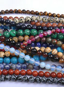 Wholesale Natural Gemstone 4mm 6mm 8mm 10mm Round Spacer Loose Beads 15andldquoaaa