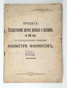 1915 Imperial Russian State Budget Project Of Finance Minister Antique Book