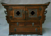 17 Old Chinese Dynasty Huanghuali Wood Finely Carved Drawer Cabinet Make Up Box
