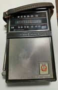 Vintage Genreal Electric 12 Transitor Radio