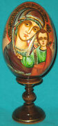 Amazing Russian Hand Paintedthe Virgin Mary Kazanskaya Wooden Egg With A Stand