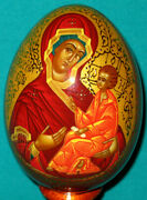 Genuine Hand Painted Russian Orthodox The Virgin Mary With A Child Wooden Egg