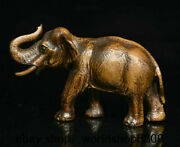 4.8 Old Chinese Boxwood Wood Carving Feng Shui Animal Elephant Lucky Statue