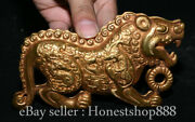 6.2 Rare Old Chinese Bronze Gold Dynasty Beast Tiger Design Catilla Tally