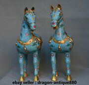 19 Old Chinese Bronze Gild Cloisonne Carved Luck Zodiac Year Horses Statue Pair