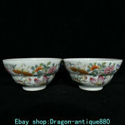 5 Qianlong Marked Old China Fsmille Rose Porcelain Butterfly Flower Bowl Pair