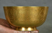 6 Xuande Marked Chinese Royal Palace Copper Gold Carved Flower Bowl Pot Jar