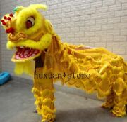 Lion Dance Costume Chinese Dance Performance Festival Adult Lions Dancing Outfit