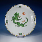 Meissen Color Verry Green Platter Bowl Wall Plate 12 3/16in