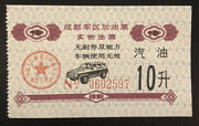 China 10 Litres State Gas Note 1992 T2 Aunc World Currency