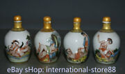 3.6 Inch Marked Old China Multicolored Porcelain Pornography Snuff Bottle Set