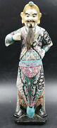 Chinese Famille Rose Polychrome Porcelain Opera Character Figure Qing Dynasty