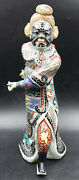 Chinese Famille Rose Polychrome Porcelain Face Tattoo Warrior Figure Qing