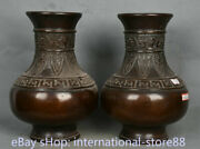 10 Marked Old Chinese Red Copper Palace Beast Face Bottle Vase Pair
