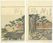 Hokusai Booklet Antique Early 19th Century Original Japanese Woodblock Print