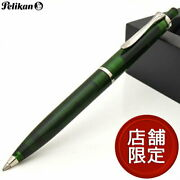 Pelikan Ballpoint Pen Limited Edition Classic 205 Olivine And Chrome Trim Pm02303