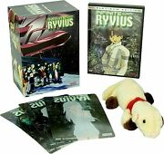 Infinite Ryvius Lost In Space Dvd Limited Edition Boxed Set - Dvd And Extras