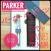 Parker Ballpoint Pen Sonnet Pearl And Pink Gold Trim With Box Pm02352
