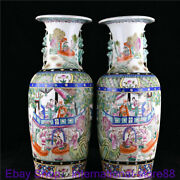 24 Old Chinese Famille Rose Porcelain Palace Beautiful Civil Servant Vase Pair