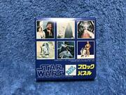 Takara Star Wars Block Puzzle Unused Item 1978 From Japan Slightly Scratched