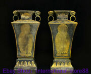 9.8 Old China Silver 24k Gilt Dynasty Palace Monk Flower Dragon Ear Bottle Pair