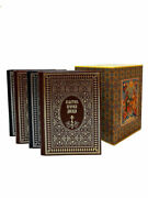 Russian Book-berry / Holy Books Psalter Of The Prophet David, Holy Gospel, O...
