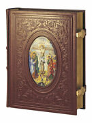 Russian Creative Association Alcor / Bible Exclusive Gift Edition In Natural...