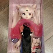 Sailor Moon Pullip / Black Lady Premium Bandai Limited Edition From Japan F/s