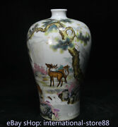 10 Marked Old Chinese Wucai Painted Porcelain Deer Flower Pine Bottle Vase