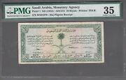 Saudi Arabia First Issue Of 10 Rials Of 1953 Issue P.1 In Pmg Holder Vf 35