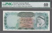 Kuwait First Issue Of 10 Dinars Nd1961 Amir Abdullah P.5 In Pmg Xf 40