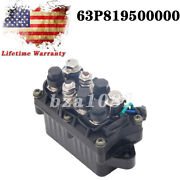 For Yamaha F150 And 250 Outboard Trim Relay Replaces Part 63p-81950-00-00 Us Ship
