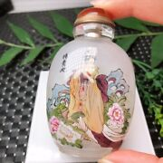Chinese Natural Crystal Handmade Inner Painted Character Snuff Bottle 60519