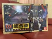 Dx Chogokin Aquarion Forced Attack Type W/box