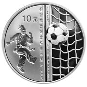 China 10 Yuan 2005 Silver Proof And039fifa World Cup - Germanyand039