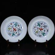 Chinese Vintage Porcelain Handmade Exquisite Plates A Pair 70614