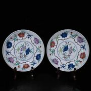 Chinese Vintage Porcelain Handmade Exquisite Plates A Pair 20569