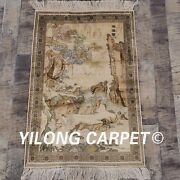 Yilong 2and039x3and039 Landscape Handmade Carpet Antique Handmade Silk Area Rug 962h