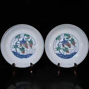 Chinese Vintage Porcelain Handmade Exquisite Plates A Pair 60624