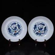 Chinese Vintage Porcelain Handmade Exquisite Plates A Pair 30624