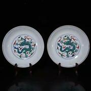 Chinese Vintage Porcelain Handmade Exquisite Plates A Pair 40624