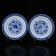 Chinese Vintage Blue Andwhite Porcelain Handmade Exquisite Plates A Pair 50624