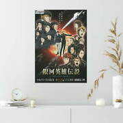 354158 The Legend Of The Galactic Heroes Die Neue These Seiran Print Poster Ca