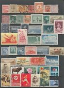 China - 1378no. Different Stamps Cv 9775