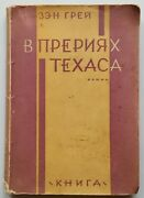 1928 Book Ussr - On The Prairies Of Texas The Thundering Herd Zane Grey