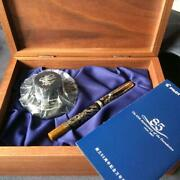 Pilot Fountain Pen 85th Anniversary Limited To 1000 Gold Scattered And Sharpened