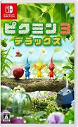 Nintendo Switch Pikmin 3 Deluxe Japanese Version Limited New