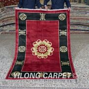 Yilong 4and039x6and039 Red Silk Handmade Area Rug Chinese Classic Hand Craft Carpet Mc450b