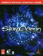 Star Ocean The Second Story --